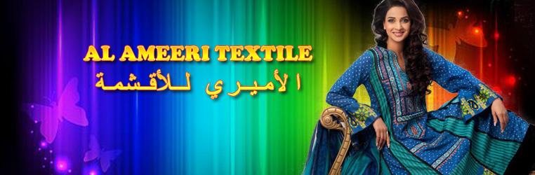 Al Ameeri Textiles Banner