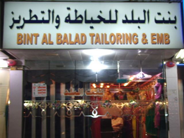 Bint Al Balad Tailoring & EMB - DSC08800.jpg