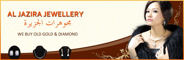 Al Jazira jewellery Banner