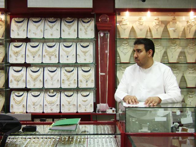 Al Jazira jewellery - 1.jpg