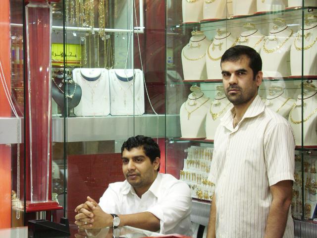 Al Jazira jewellery - 2.jpg