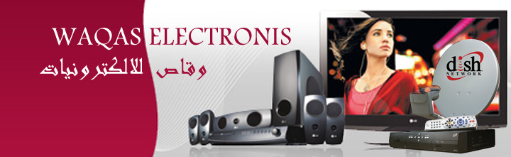 Waqas Electronics Banner