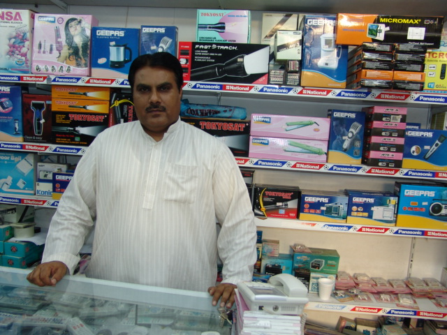 Waqas Electronics - DSC08992.JPG
