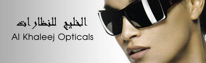 Al Khaleej Opticals Banner