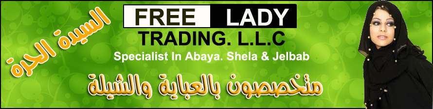 Free Lady Trading L.L.C. Banner