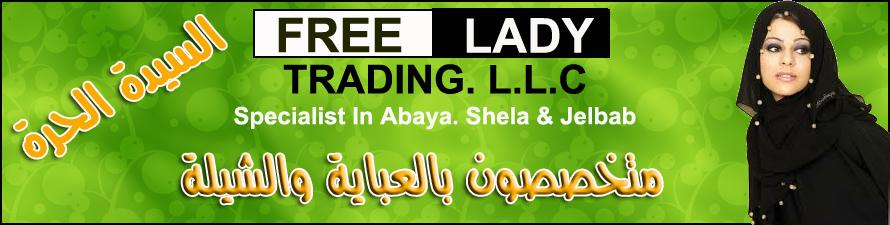 Free Lady Trading L.L.C. Banner