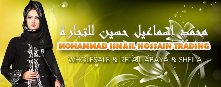 Mohammad Ismail Hossain Trading Banner