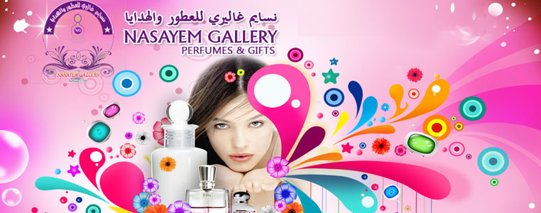 Nasayem Gallery Perfumes & Gifts Banner
