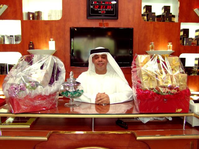Nasayem Gallery Perfumes & Gifts - 3 (1).jpg