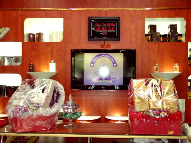 Nasayem Gallery Perfumes & Gifts - 7.jpg
