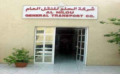 Al Hilou General Transport Company - 1.jpg