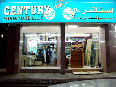 Century Furniture L..L..C - Dubai - Home And Office > Furniture