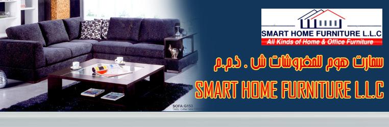 Smart Home Furniture L.L.C