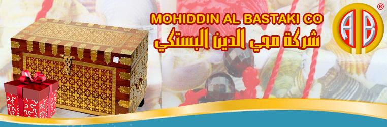 Mohiddin Al Bastaki Company Banner
