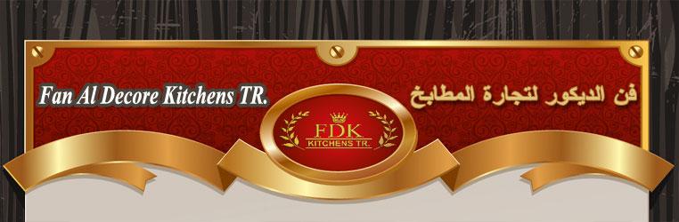 Fan Al Decore Kitchens TR. Banner