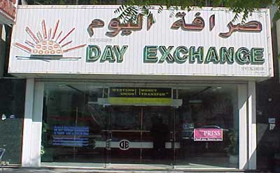 Day Exchange L.L.C - 4.jpg