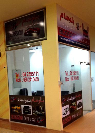 Blossom Rent a Car Company - 1.jpg