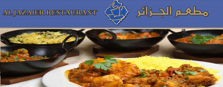 Al Jazaier Restaurant Banner