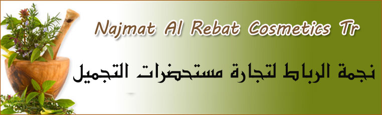 Najmat Al  Rebat Cosmetics Tr. Banner