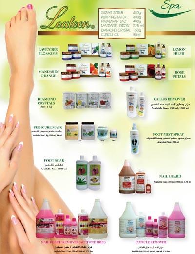 Najmat Al  Rebat Cosmetics Tr. - 4.jpg
