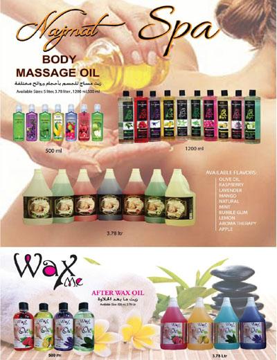 Najmat Al  Rebat Cosmetics Tr. - 2.jpg
