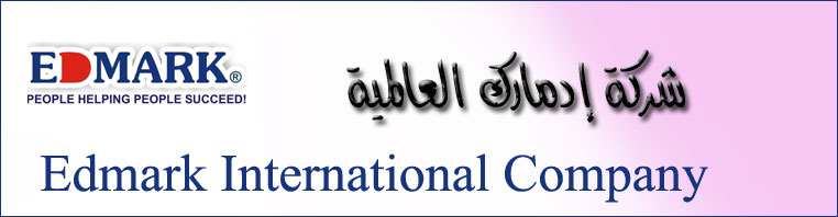 Edmark International Company Banner