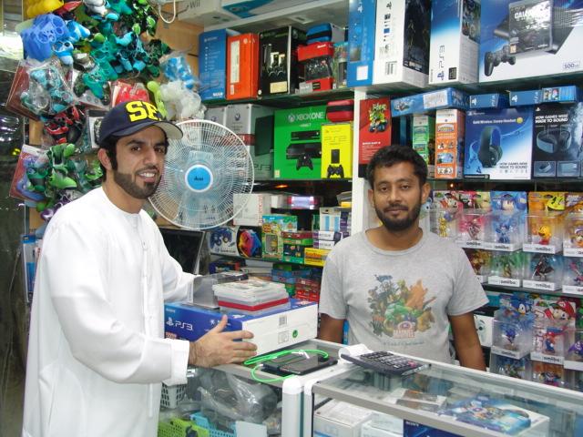Al Tasali Games - DSC00515.JPG