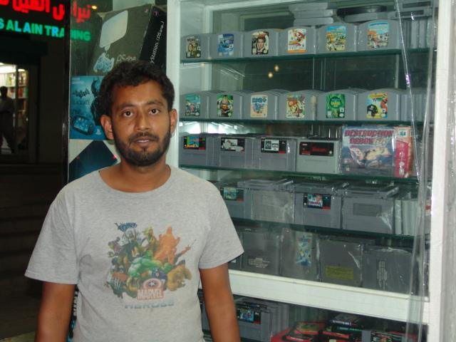 Al Tasali Games - DSC00520.JPG