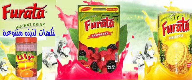 Furata Food Industries - Sharjah - Manufacturers > Foodstuff