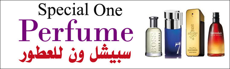 Special One Perfume Banner