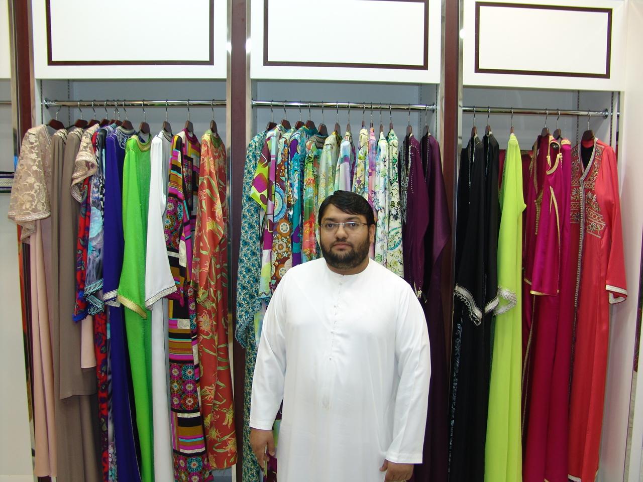 Al Firdous Tailors - DSC00888.JPG