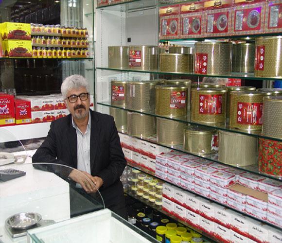 Al Khayam Zafron - 2.jpg