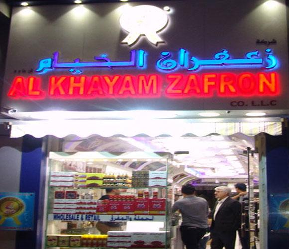 Al Khayam Zafron - 1.jpg