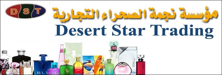 Desert Star Trading Banner