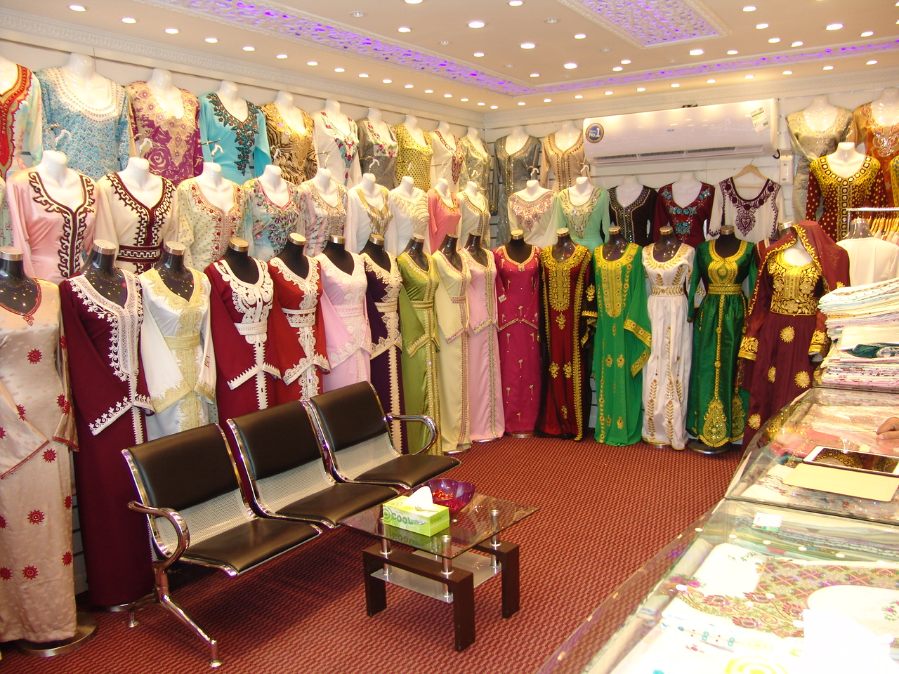 Dar Al Ghalah Tailoring &Emb - DSC01124.JPG