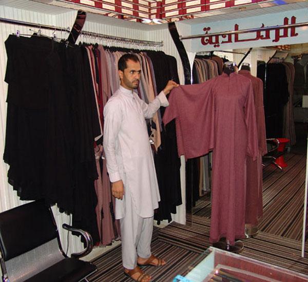 Al Ramade Abaya & Sheila - 2.jpg