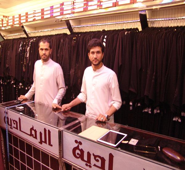 Al Ramade Abaya & Sheila - 3.jpg