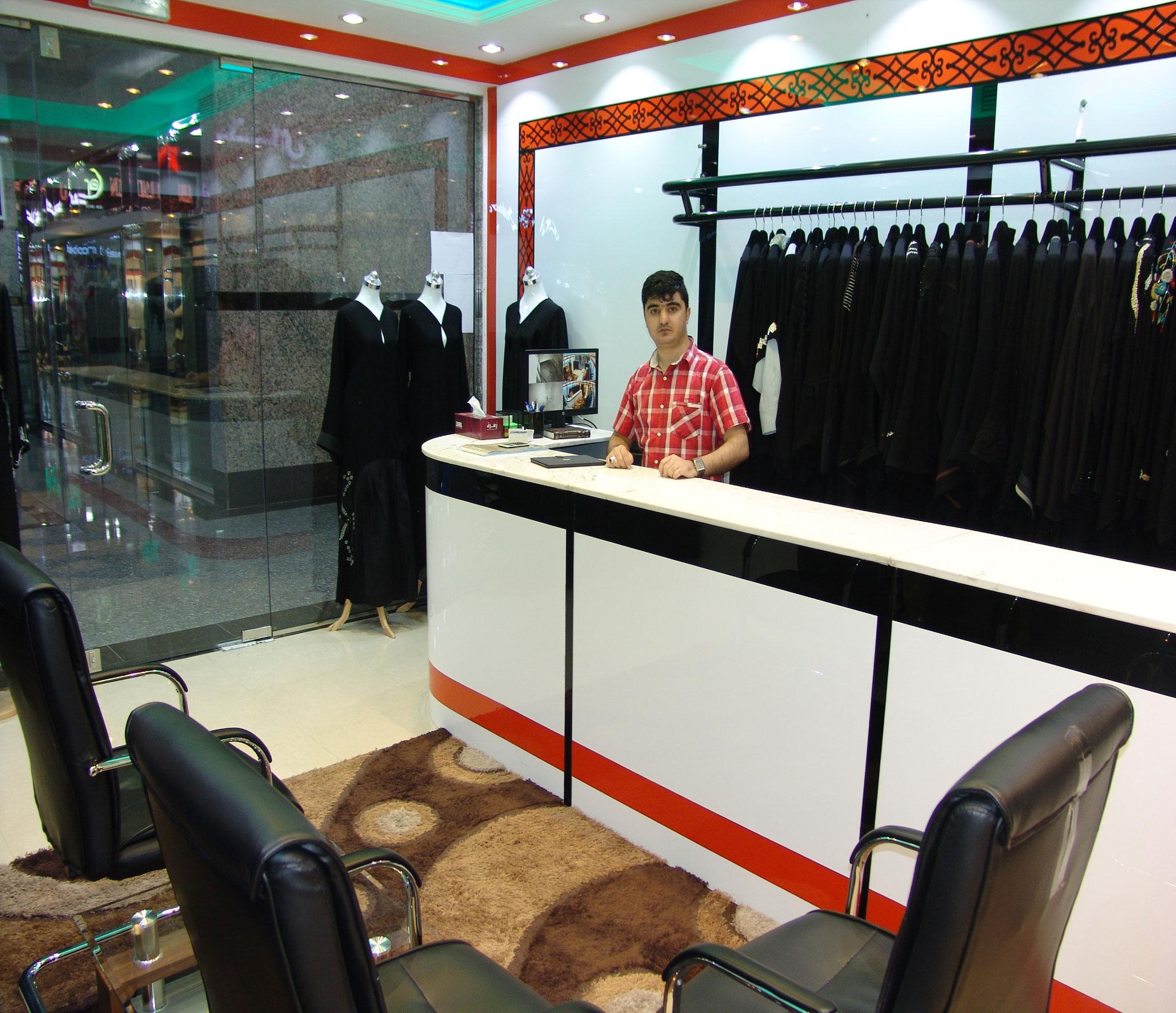 Dar Al Waed Abaya - 4.jpg