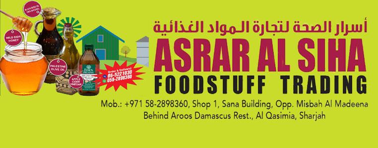 Asrar Al Siha Foodstuff Trading Banner