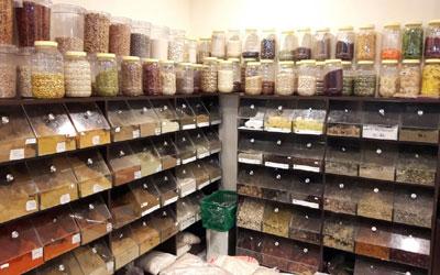 Asrar Al Siha Foodstuff Trading - 3.jpg