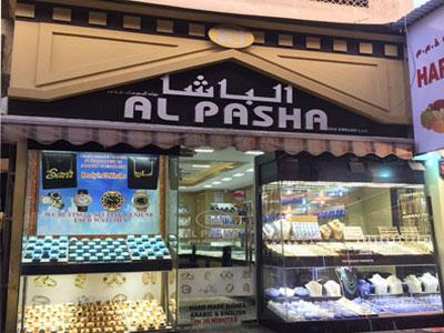 Al Pasha Gold Jewellery (L L C) - 1.jpg