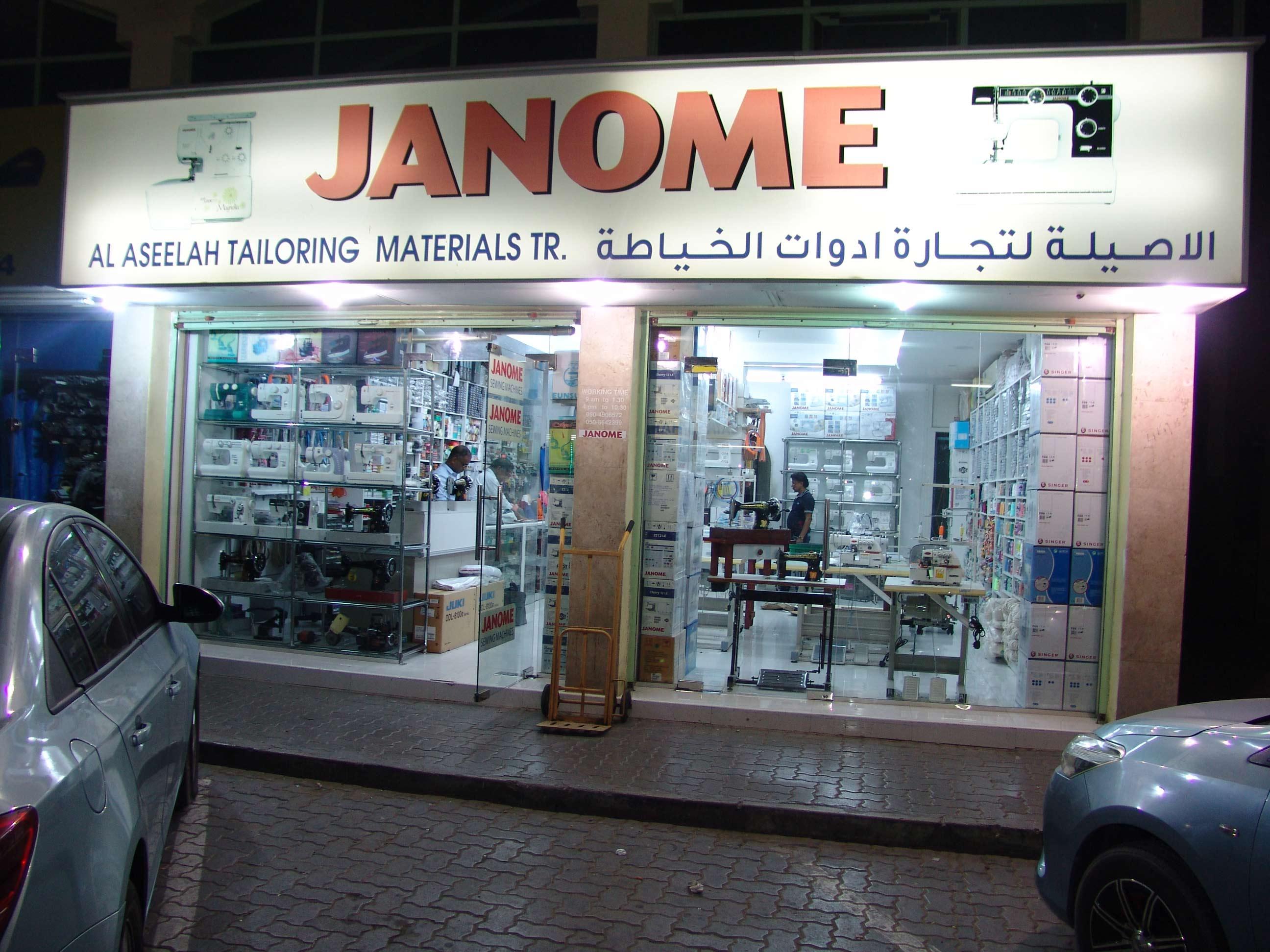 Al Aseelah Tailoring Materials Trd - DSC01376.jpg