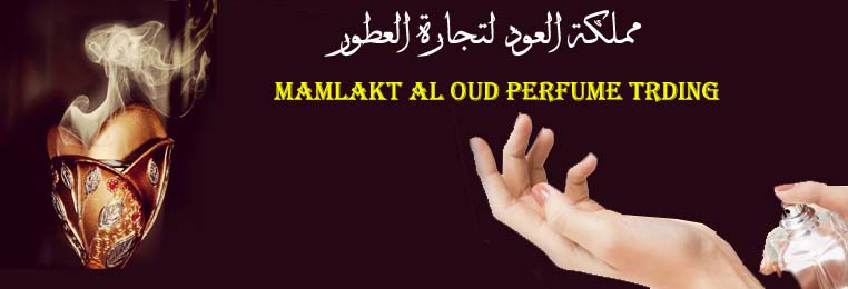 Mamlakt Al Oud PerfumeTrading Banner