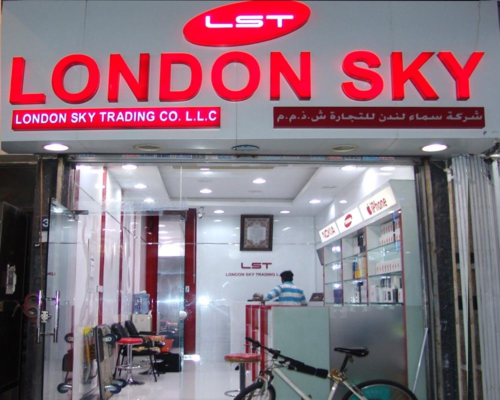 London  Sky Trading - 1.jpg