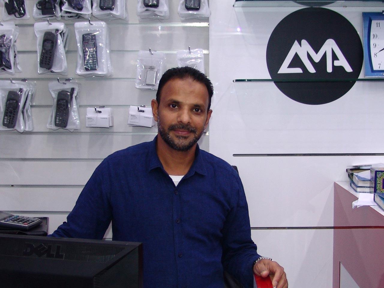 Ali Mubarak Ali Trading LLc - 2.jpg