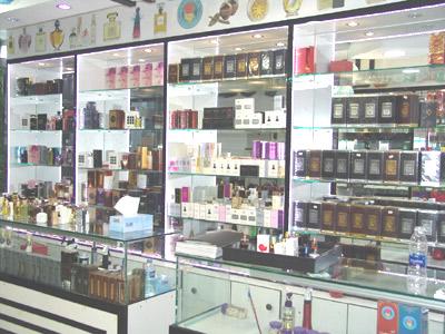 Dar Al Huda Perfumes - 2.jpg