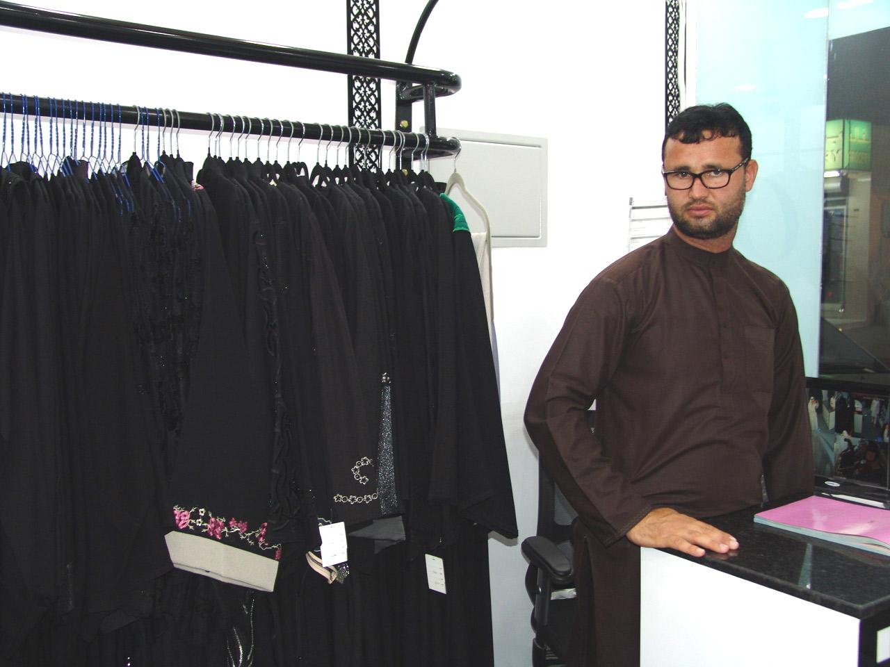 Dar Lozan For Abaya & Shela - 2.jpg
