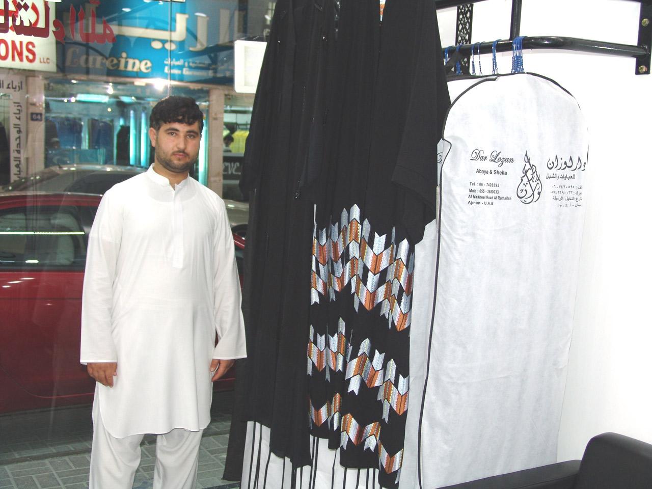 Dar Lozan For Abaya & Shela - 4.jpg