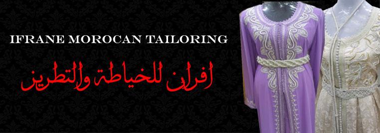 Ifrane Morocan Tailoring Banner