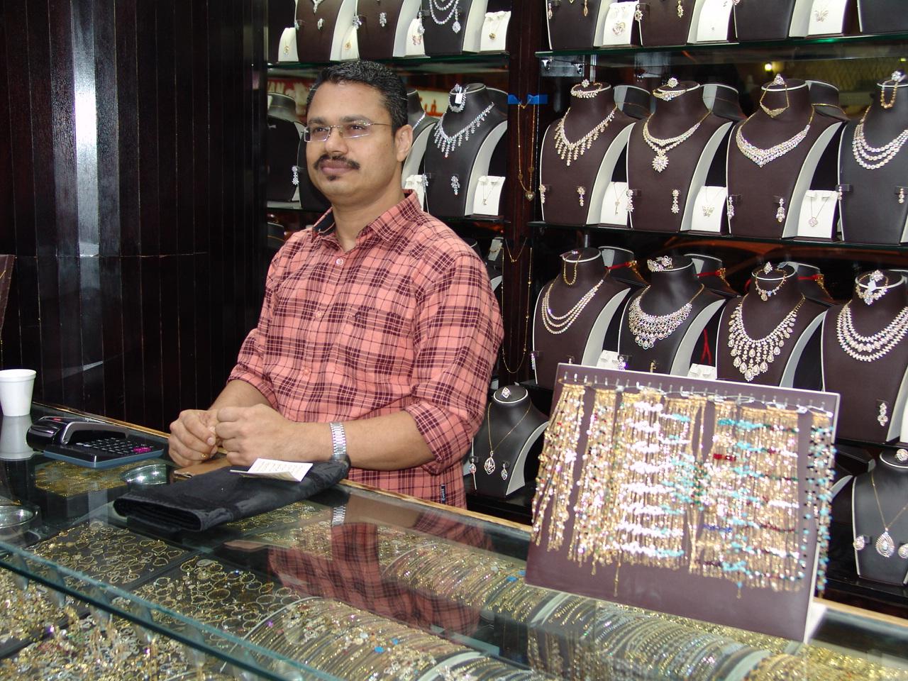Barakat Jewellery - DSC02088.JPG